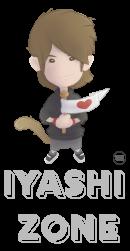 Logotipo Iyashi Zone - Tipografia blanca
