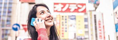 Accede a nuestra guía de viaje a Japón.- Próximamente -