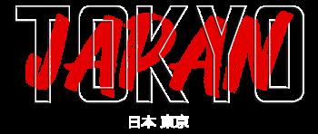 Tipografia Japon Inicio Iyashi Zone